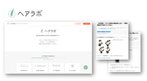 コンテンツ編集・監修「株式会社アラン・プロダクツ」