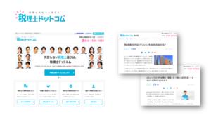 SEO用コンテンツ・コラム「弁護士ドットコム株式会社」