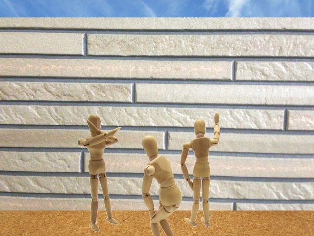 「人間の欲求5段階」をマーケティング戦略に活かす方法