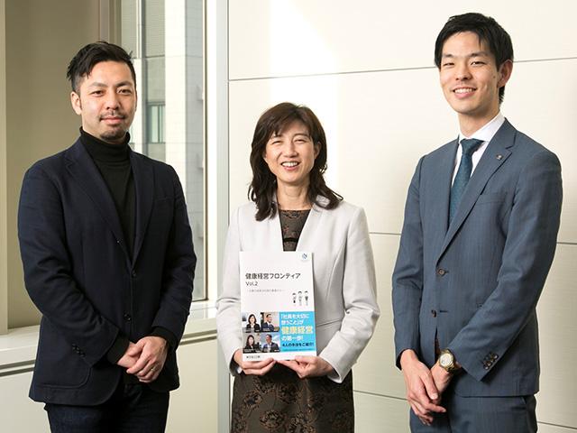 事例:東京海上日動保険株式会社様 「健康経営支援ツール」