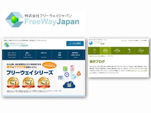 freeway-japan-eye-catching