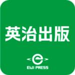 ロゴ「英治出版」